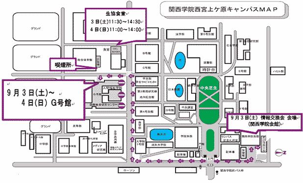 大学案内マップ