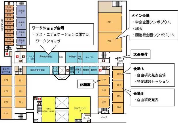 会場マップ(G号館2階)